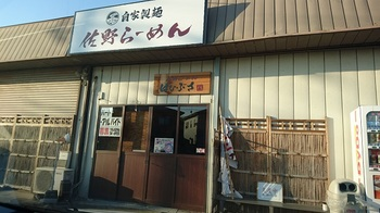 DSC_001.JPG