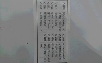 DSC_219.JPG