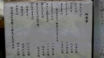 DSC_007.JPG