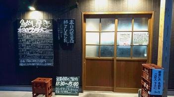 魚屋ー3.JPG