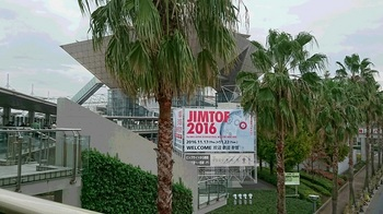 JIM001.JPG
